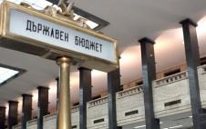 Българска асоциация на малките и средни предприятия кани всички членове, експерти и представители на гражданския сектор да се включат в дебата за бюджет 2021 г.
