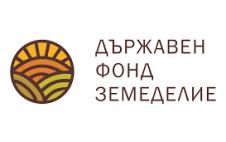 """Стартира приемът на заявления по мярка 11 """"Биологично земеделие"""" от ПРСР 2014-2020 г. за кампания 2020 г. Към бюджета на мярката са прехвърлени 40 млн. евро."""