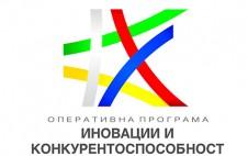 """Документация по процедура за подбор на проекти """"Създаване и развитие на Регионални иновационни центрове (РИЦ)"""" е публикувана за обществено обсъждане"""
